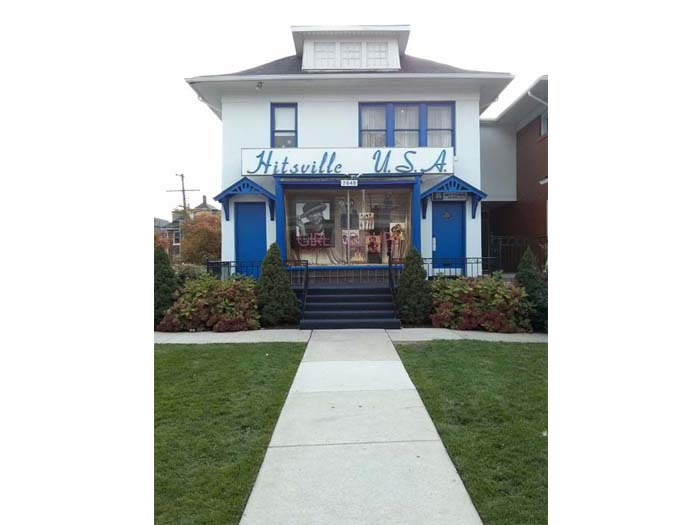 The Motown Museum, Hitsville USA